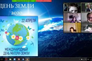 Готовимся к Дню Земли