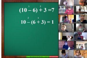 Математика онлайн с демонстрацией виртуальной доски