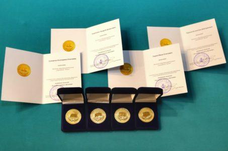 Торжественная церемония вручения медалей «За особые успехи в обучении»