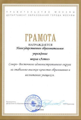 school-diplomy-01