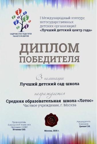 school-diplomy-05