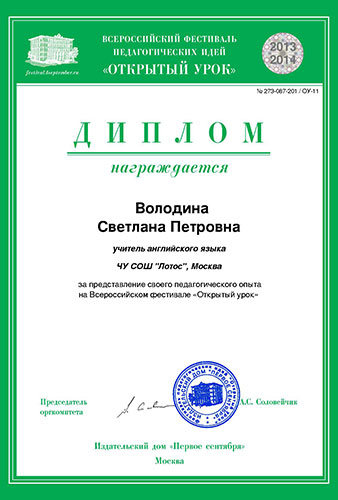 school-diplomy-06