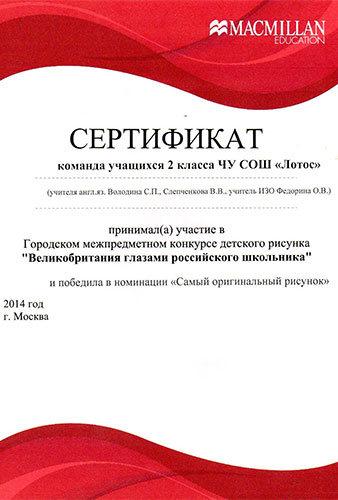 school-diplomy-08