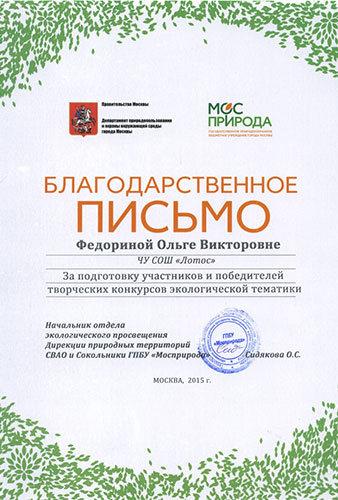 school-diplomy-09