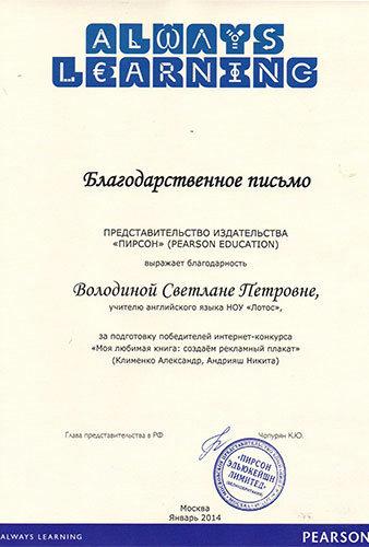 school-diplomy-10