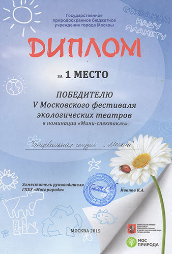 school-diplomy-11