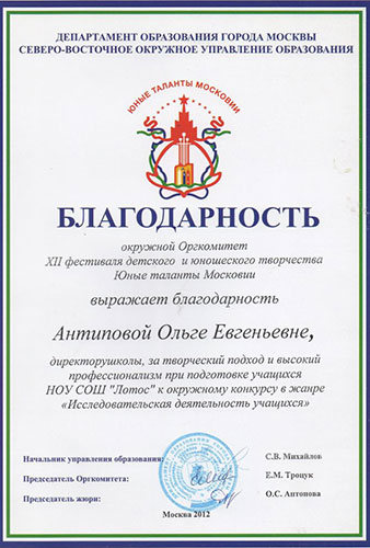 school-diplomy-16