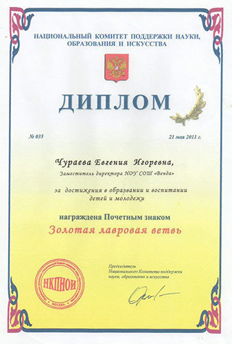 school-diplomy-17