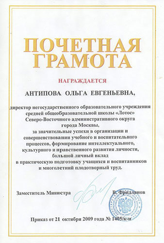 school-diplomy-20