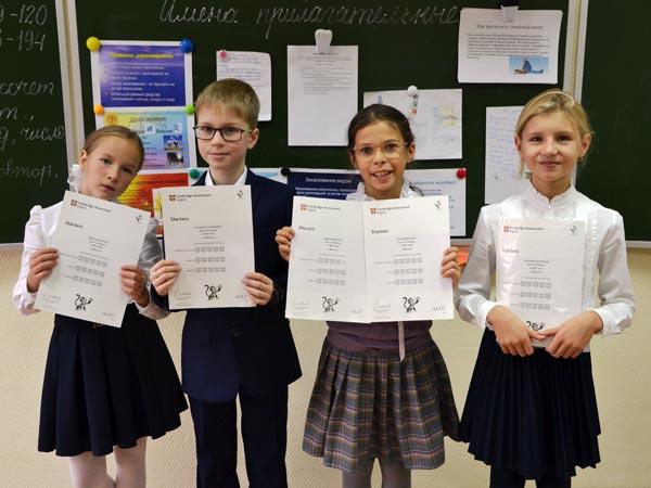 school-children-cambridge
